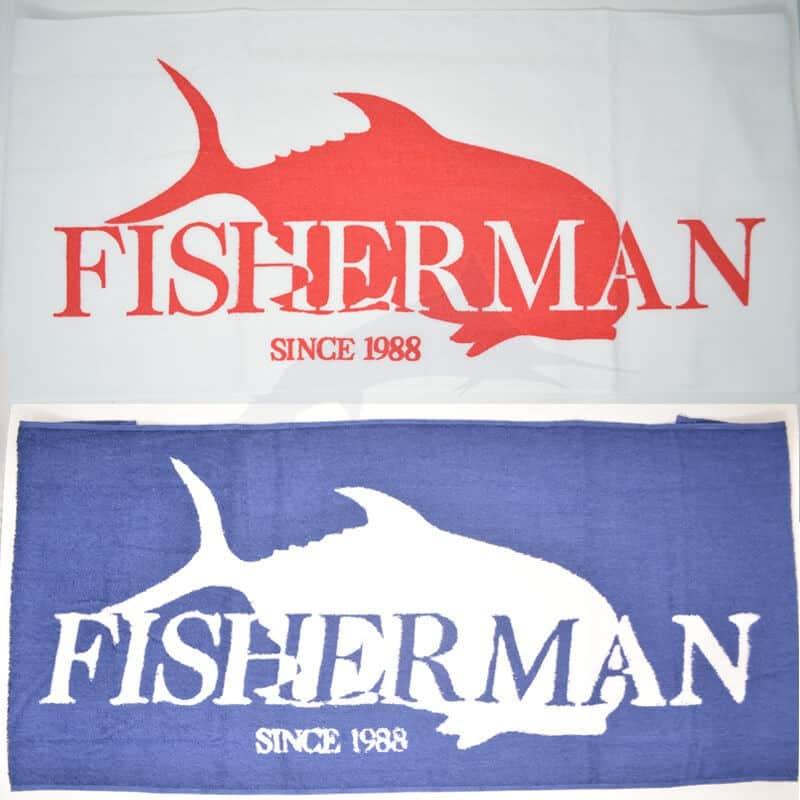 Fisherman Logo Towel